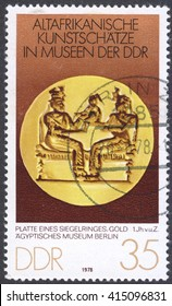 "MOSCOW, RUSSIA - CIRCA MAY, 2016: a post stamp printed in DDR shows a signet ring, the series ""Old African Art Treasures"", circa 1978"