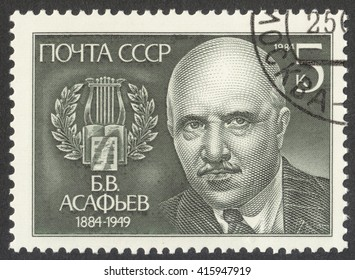 MOSCOW, RUSSIA - CIRCA MAY, 2016: a post stamp printed in the USSR dedicated to the 100th Anniversary of the Birth of B.V. Asafev, circa 1984