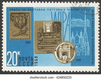 "MOSCOW, RUSSIA - CIRCA MAY, 2016: a post stamp printed in the USSR shows  a prize of International Exhibition, the series ""Awards to Soviet Post Service"", circa 1968"