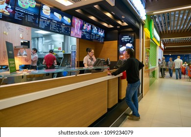 MOSCOW, RUSSIA - CIRCA MAY, 2018: McDonald's at shopping center in Moscow.