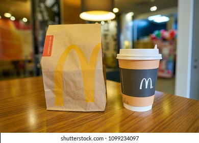 MOSCOW, RUSSIA - CIRCA MAY, 2018: coffee and meal at McDonald's restaurant in Moscow.