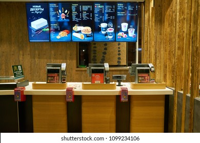 MOSCOW, RUSSIA - CIRCA MAY, 2018: inside McDonald's restaurant in Moscow.