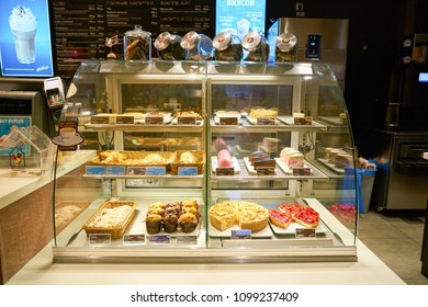 MOSCOW, RUSSIA - CIRCA MAY, 2018: desserts on display at McCafe in Moscow