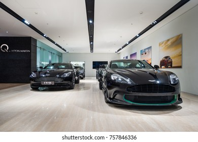 Moscow, Russia - Circa November 2017: Aston Martin showroom in Moscow