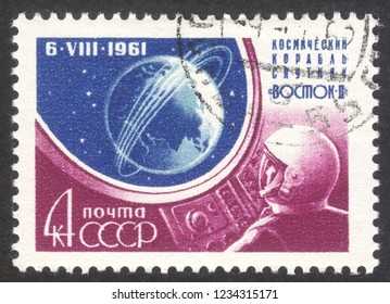 "MOSCOW RUSSIA - CIRCA NOVEMBER 2018: a post stamp printed in the USSR  shows View of Earth from Vostok II, the series ""Launch of the Manned Soviet Space Ship ""Vostok II"", circa 1961"