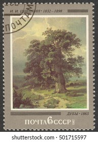 """MOSCOW, RUSSIA - CIRCA OCTOBER, 2016: a post stamp printed in the USSR shows the painting """"The oaks"""" by I. I. Shishkin, circa 1982"""