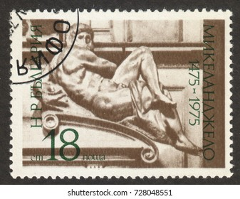 """MOSCOW RUSSIA - CIRCA OCTOBER 2017: a stamp printed in BULGARIA shows the sculpture by Michelangelo Buonarroti, the series """"The 500th birthday of Michelangelo"""", circa 1975"""