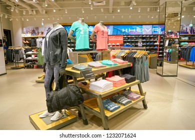 MOSCOW, RUSSIA - CIRCA SEPTEMBER, 2018: interior shot of Under Armor store in Moscow.
