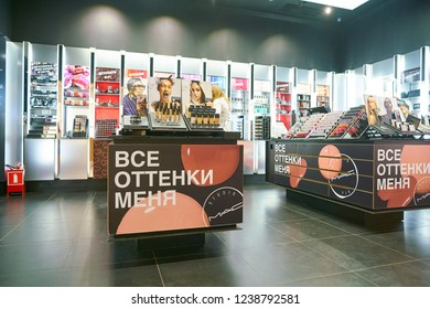 MOSCOW, RUSSIA - CIRCA SEPTEMBER, 2018: interior shot of a MAC Cosmetics store in Moscow.