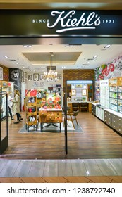 MOSCOW, RUSSIA - CIRCA SEPTEMBER, 2018: Kiehl's store in Moscow. Kiehl's LLC is an American cosmetics brand retailer that specializes in premium skin, hair, and body care products.