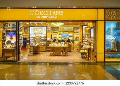 MOSCOW, RUSSIA - CIRCA SEPTEMBER, 2018: L'Occitane store in Moscow. L'Occitane en Provence is an international retailer of body, face, fragrances and home products