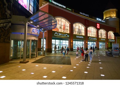 MOSCOW, RUSSIA - CIRCA SEPTEMBER, 2018: Atrium shopping center in Moscow, Russia.