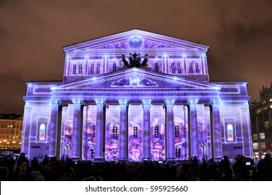 MOSCOW, RUSSIA: CIRCLE OF LIGHT FESTIVAL 2016 Large 3D projection on building of Bolshoi Theatre from 'Times' video mapping by Chinese artist Gong Zhen. 2nd prize in Art Vision Classic contest 2016