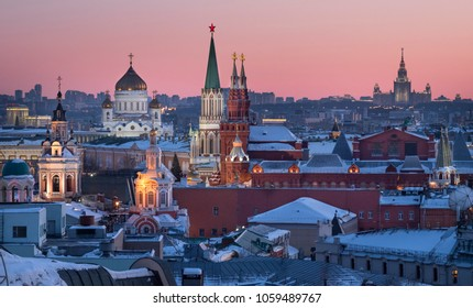 Moscow Russia City Center View in the Evening