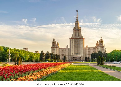 Moscow Russia, city skyline at Lomonosov Moscow State University