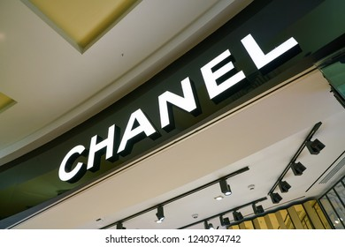 MOSCOW, RUSSIA - CRICA SEPTEMBER, 2018: Chanel brand name over entrance to a store in shopping center in Moscow.