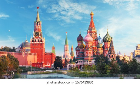 Moscow in Russia at day - Shutterstock ID 1576413886