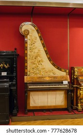 Moscow, Russia - Dec 13, 2017:  The Glinka National Museum Consortium of Musical Culture - collection of different antique musical instruments