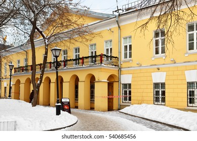 "MOSCOW, RUSSIA - DEC 15, 2016: House where great russian writer Nikolai Gogol spent last four years of his life, now Central City Library Memorial Center ""Gogol House"""