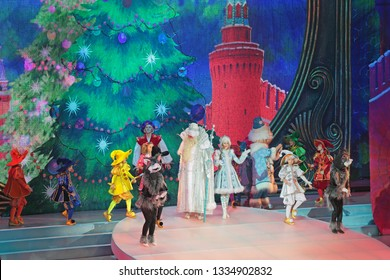 MOSCOW, RUSSIA - DEC 27, 2014: Children's Christmas show in State Kremlin Palace in Moscow Kremlin. The actors on the stage