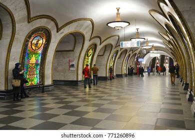 MOSCOW, RUSSIA - DEC 3, 2017: Novoslobodskaya, Moscow Metro station in Tverskoy District. It is on Koltsevaya Line, it was opened on 30 January 1952