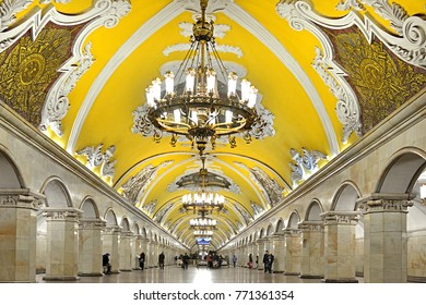 MOSCOW, RUSSIA - DEC 3, 2017: Komsomolskaya, Moscow Metro station in Krasnoselsky District. It is on Koltsevaya Line. Ceiling and lamp