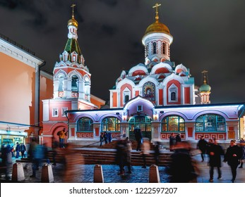 MOSCOW, RUSSIA - December 03, 2017. Kazan Cathedral (Cathedral of Our Lady of Kazan). Russian Orthodox church located on the northeast corner of Red Square in Moscow, Russia.