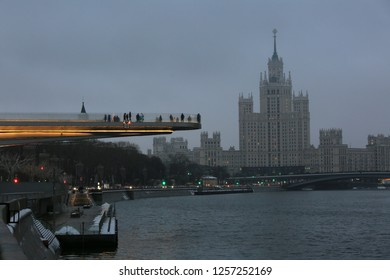 """Moscow, Russia, December 11, 2018. A soaring bridge in the park """"Zaryadye"""""""