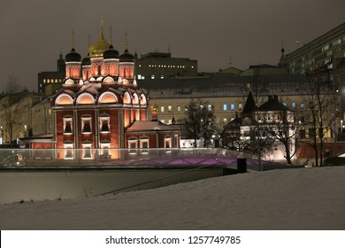Moscow, Russia, December 11, 2018. Beautiful night view from Zaryadye Park to Znamensky Cathedral