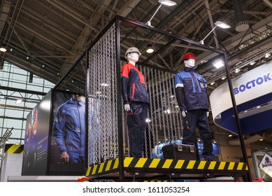 MOSCOW, RUSSIA - DECEMBER 11, 2018: Mannequins at the stand for