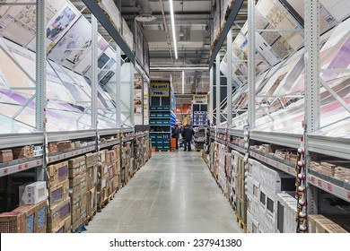 Moscow, Russia - December 14.2014: shopping in chain stores OBI. German retail chain stores of construction and household goods belonging to the company OBI GmbH & Co.