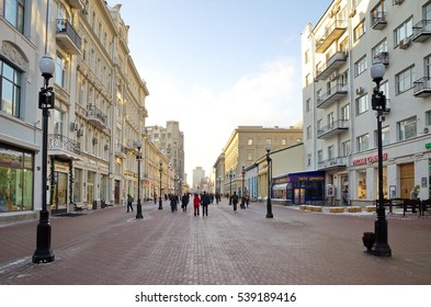 Moscow, Russia - December 16, 2016: Winter view of the Arbat street