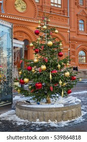 """Moscow, Russia - December 16, 2016: Festival """"Journey to Christmas"""". Christmas tree in Revolution square"""