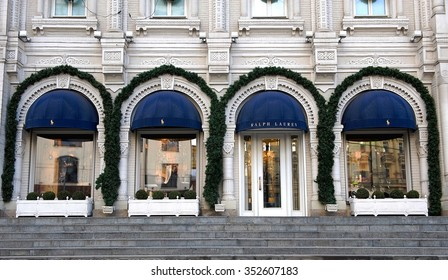 MOSCOW, RUSSIA - DECEMBER 16: Facade of Ralph Lauren flagship store in Moscow on December 16, 2015. Ralph Lauren is the world famous fashion brand founded in New York.