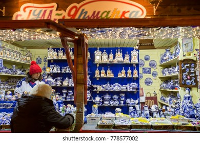 Moscow, Russia - December 17, 2017: Red Square. Christmas and new year selling of traditional Russian Souvenirs, clothing, dolls and toys