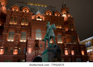 Moscow, Russia - December 17, 2017: Bulding of Historical Musem and monument to russian general Zhukov