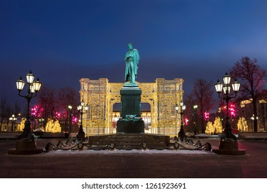 MOSCOW, RUSSIA - DECEMBER 17, 2018:Christmas and New year decoration of Pushkin square at night. Moscow, Russia