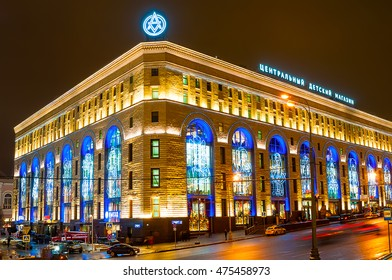 MOSCOW, RUSSIA - DECEMBER 18, 2015: Night view of the building Central Children's Store on Lubyanka square in Moscow