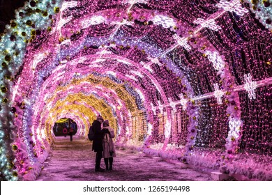 MOSCOW, RUSSIA - DECEMBER 19, 2016:Glowing tunnel on Tverskoy Boulevard in the New year and Christmas holidays in the early morning, Moscow, Russia