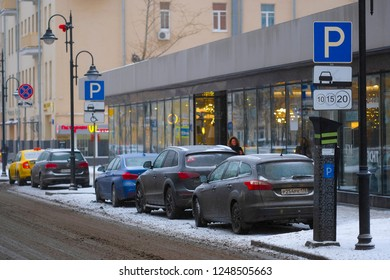 Moscow, Russia - December, 2, 2018 : cars on a car parking in Moscow