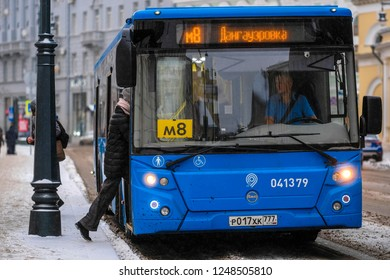 Moscow, Russia - December, 2, 2018: regular bus in Moscow