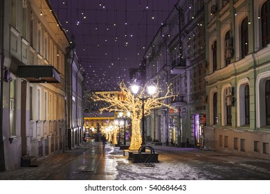 MOSCOW, RUSSIA - DECEMBER 20, 2016: Christmas decoration Kuznetskiy bridge street, Moscow, Russia