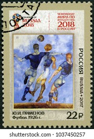 MOSCOW, RUSSIA - DECEMBER 20, 2017: A stamp printed in Russia shows Football, picture by U. E. Pimenov, series Football in Art, 2018 Football World Cup Russia, 2017