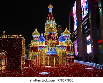 MOSCOW, RUSSIA - DECEMBER 2017: New Year's decorations in  form of Kremlin and St. Basil's Cathedral near shopping center Evropeyskiy on square of Kievskaya railway station in center of Moscow, Russia