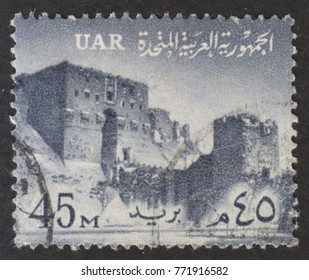 "MOSCOW, RUSSIA - DECEMBER, 2017: a post stamp printed in United Arab Republic (UAR) shows the Saladin's cittadel, the series ""The National Symbols"", circa 1960"