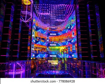 MOSCOW, RUSSIA, DECEMBER 2017: Moscow shopping center European shopping, holiday, New Year's  design of center. Preparation for Christmas