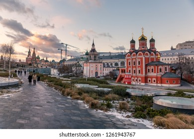 MOSCOW, RUSSIA - DECEMBER, 2018: People walkin in Zaryadye park in Moscow in early december at sunset