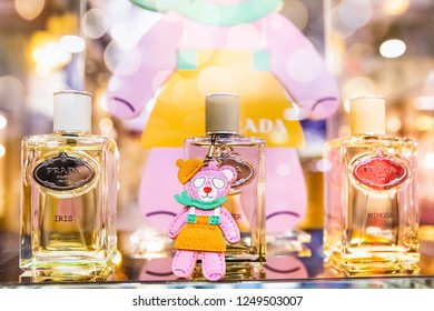 Moscow, Russia - December, 2018: Prada Beauty Products On Display At Flagship Store In Moscow. New Collection Of Perfumes In Moscow Boutique - Iris, Mimosa. Floral Scents Or Eau De Parfum From Prada.