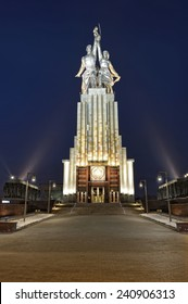 """Moscow, Russia - December 21, 2012: Monument """"Worker and Collective Farm Girl"""", landmark, author V. Mukhina"""