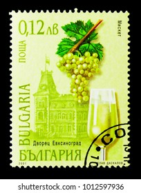 MOSCOW, RUSSIA - DECEMBER 21, 2017: A stamp printed in Bulgaria shows Misket: Evsinograd Castle, Wines and Wine-growing Areas serie, circa 2001